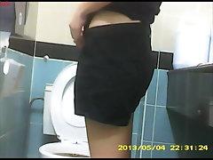 SG Toilet Voyeur 9 - Dark Blue...