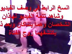 Hijab Muslim Teen part 3